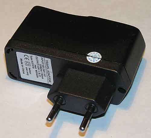Схема зарядного устройства для сотовых телефонов.