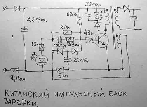 Хватило всего на три дня:) Пора бы задуматься о зарядном устройстве.